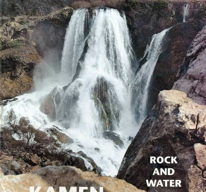 Srećko Božičević: Kamen i voda – Rock and Water (2000)