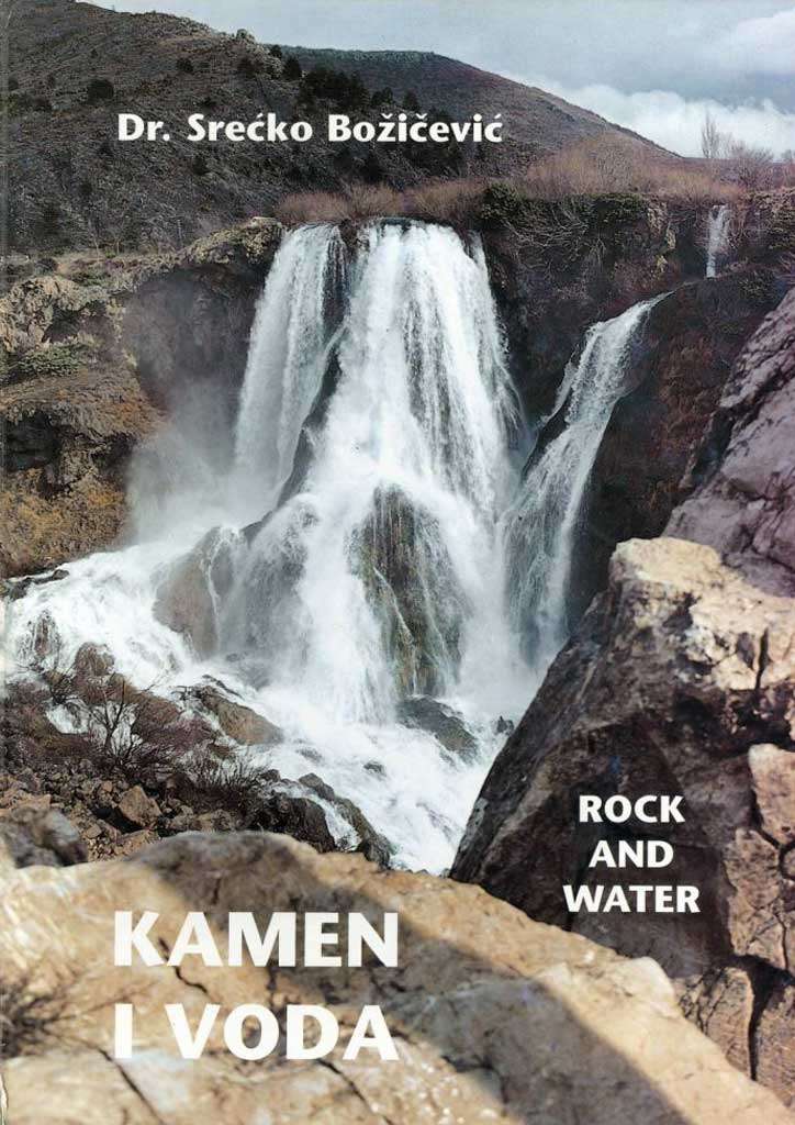 Srećko Božičević: Kamen i voda – Rock and Water (2000)