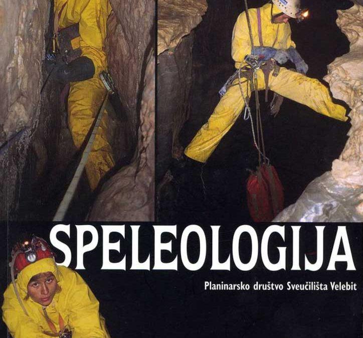 Skupina autora: Speleologija (2000)